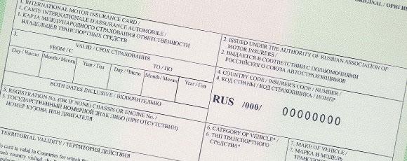 15 октября выросли тарифы на страхование автомобилей