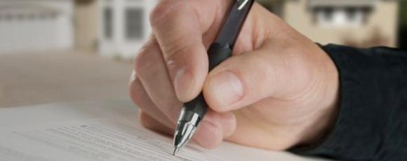 Вписать в страховку: стоимость