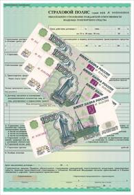 Росгосстрах проверить полис осаго по номеру — Yokvadro.ru